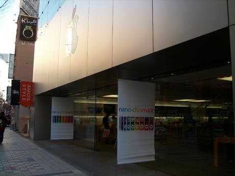 Apple Store - ウェブDeBLOG トライデントコンピュータ専門學校 Webデザイン學科 名古屋