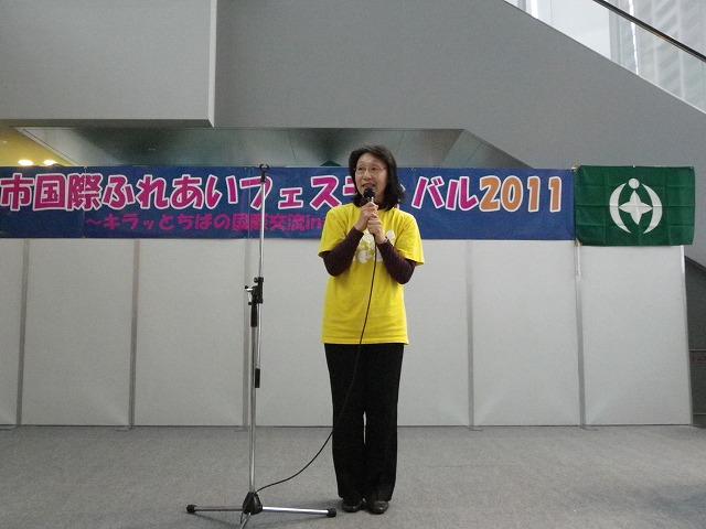 IMGP1282.jpg