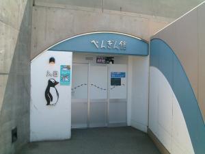 asahikawa+005_convert_20100604211306.jpg