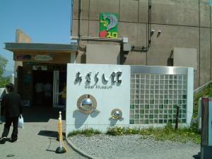asahikawa+011_convert_20100604211518.jpg