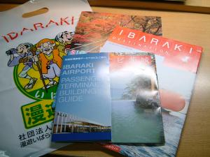 ibaraki+068_convert_20100311210349.jpg