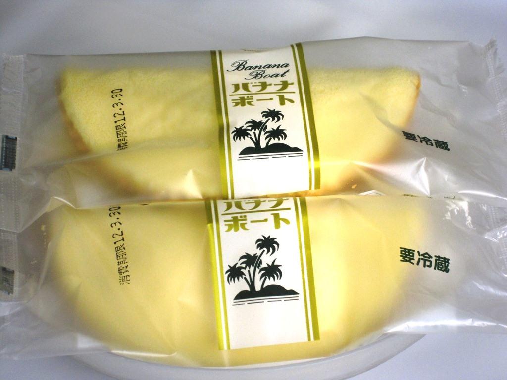 真の秋田銘菓「バナナボート」について知ってほしい! - ばななぼーと