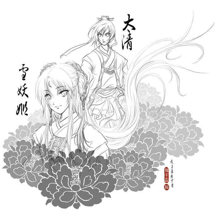 夢梅令 【合作繪】中國裝雪妖姬and太清 (with韓奇露)