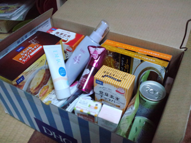 Ice Cream Days DHC福袋
