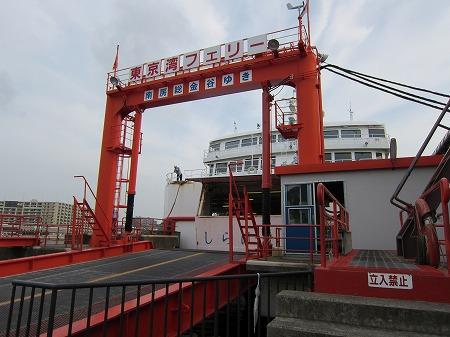 久里浜港 3