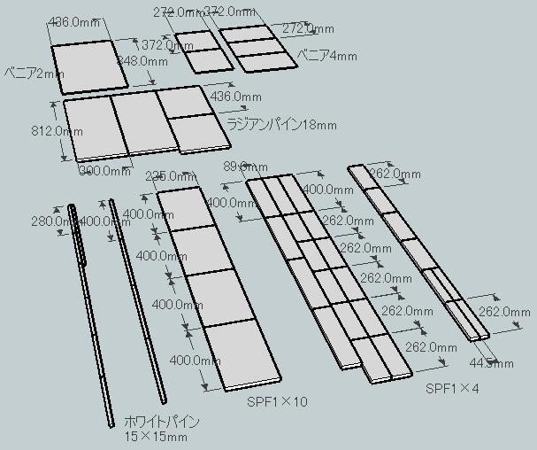 下駄箱の整理整頓7: Google SketchUpで設計図! 自然工房