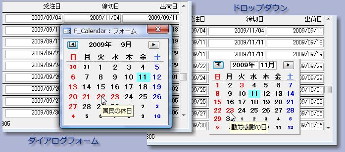 無料ダウンロード エクセル カレンダー 日付 入力 - 寫真と畫像