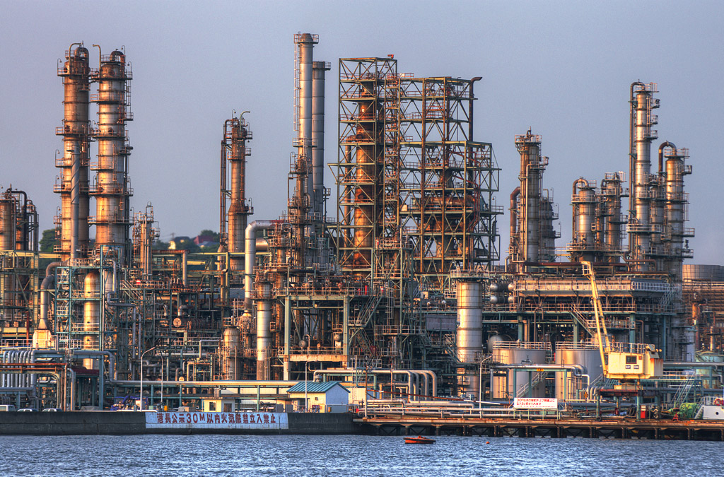 新日本石油 「新日本石油」 – Efbjo