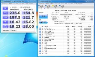 AS596B-128GM-C_0fill_no_intel