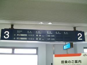 okayama+041_convert_20110228194622.jpg
