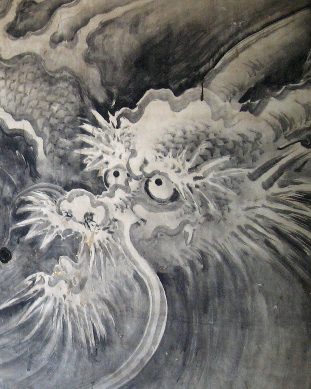 ☆龍源院方丈襖絵『龍図』2008年6月4日(水) : この國に生まれて