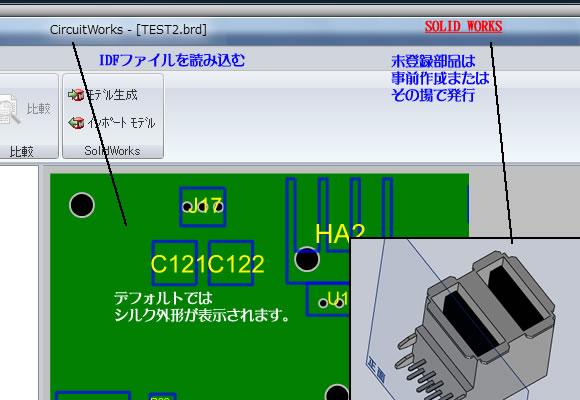 CAD支援ソフト探索 プリント基板設計