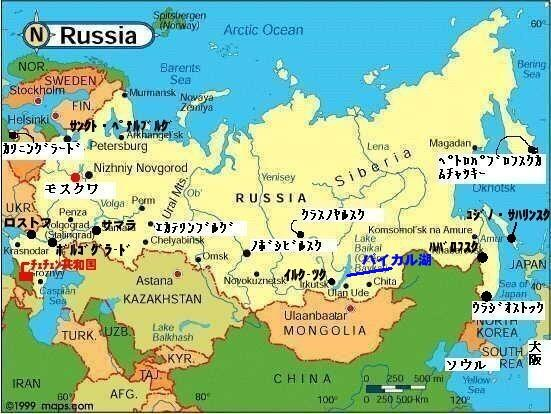 No REASON:ロシアは,ヨーロッパか?アジアか? 2