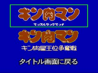 2012-03170019.jpg