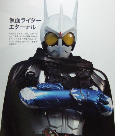 舊三式保管所(移転済) 仮面ライダーW(28)