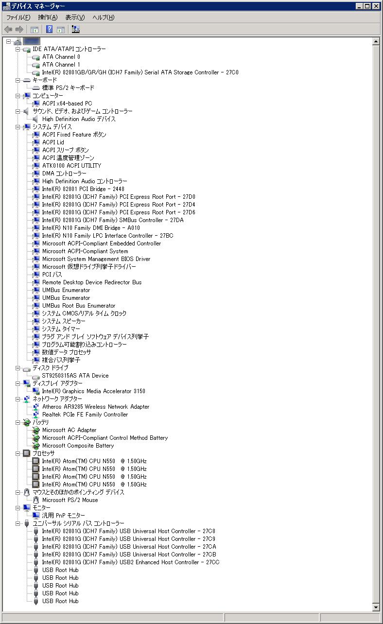 なんてこった Epson Endeavor Na14S Windws 7(64bit)化