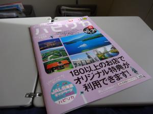 DSC02850_convert_20131002195855.jpg
