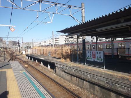 厚木駅 2