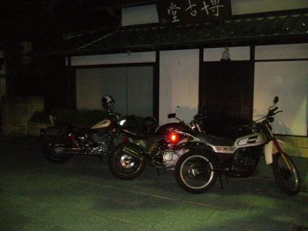 江ノ島プチツーリング2