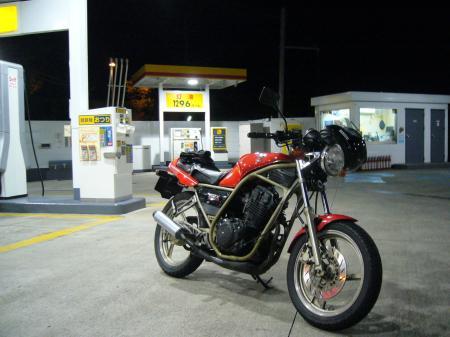 ガソスタ 2
