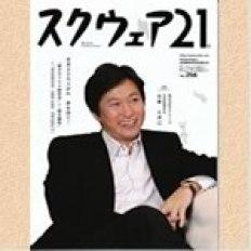 https://i0.wp.com/blog-imgs-40.fc2.com/k/i/k/kikou/sukuea21.jpg?resize=232%2C232