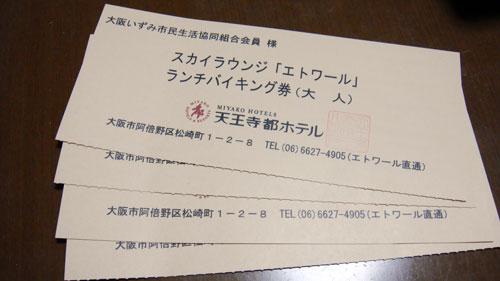 2008121501