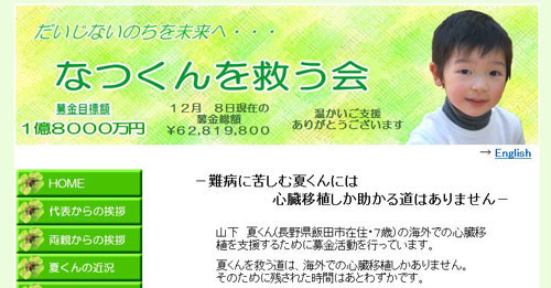 2008121002