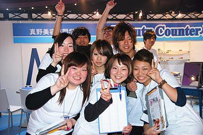 渋谷ガールズコレクション、真野の学生