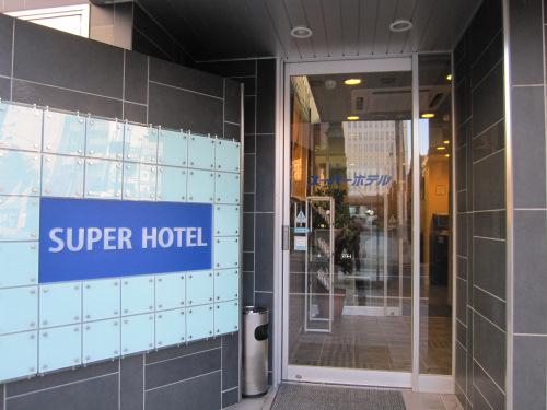 Joie Chen亂亂寫 Hotel