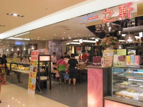 Joie Chen亂亂寫 Snack: 米哥烘培坊Milk House & 一之軒時尚烘焙Ijysheng