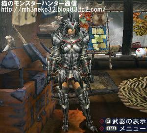 【MHP3】防具まとめ シルバーソル剣士【上位防具】 貓の ...