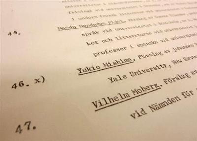 【文蕓】三島由紀夫が1963年に初めてノーベル文學賞の候補になっていたことが明らかに - おもしろ2ch ...