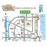 shibarakikita02_20130319111847.jpg