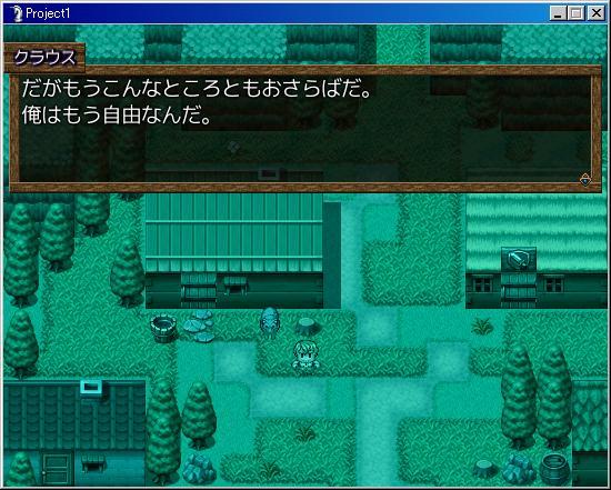 RPGツクールVXのぶろぐ
