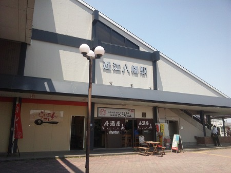 近江八幡 1