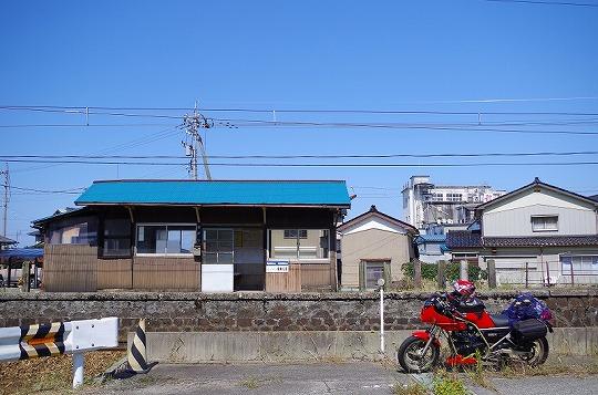 長屋駅 1