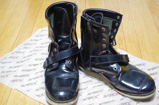 ブーツ 4