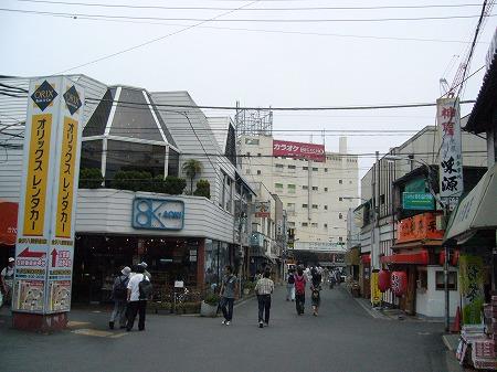 金沢八景 2