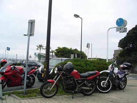 江ノ島 1