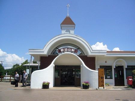 野辺山駅 1