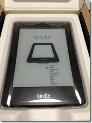 Kindle02