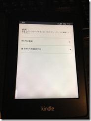 Kindle12