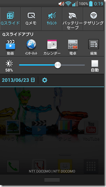 Screenshot_2013-06-23-00-19-41