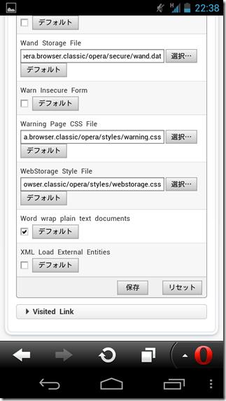 Screenshot_2013-10-01-22-38-07