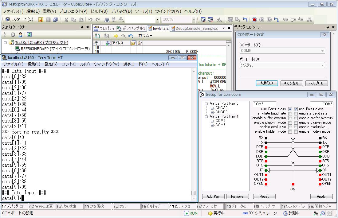 CubeSuite+ | com2tcpを使ってCubeSuite+のDebug Console入出力をTeraTermへリダイレクト - なんとかなるさね