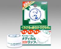EWA 日本藥妝必敗品推薦 日本曼秀雷敦口角炎凝膠 嘴破藥