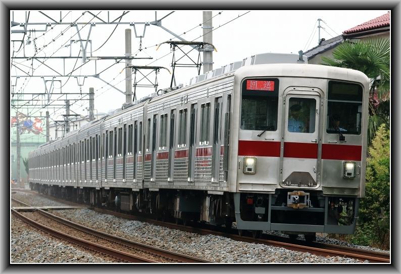 TMT56の撮影記録 09/24 - 11802F栗車管入場