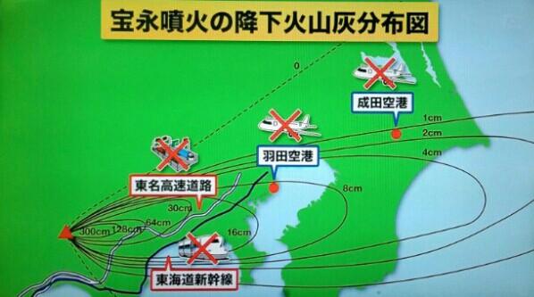 富士山大噴火、2015年の可能性大!明日にでも…富士山周辺で不気味な地震続発!300年分エネルギー滯留 ...