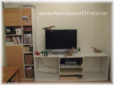 TVafter.jpg