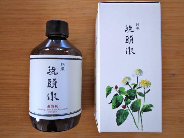 胡麻生姜 SESAME AND GINGER 2 臺灣 阿原の洗頭水(スカルプシャンプー)桑菊花